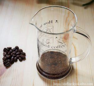 コーヒープレス カフェプレス