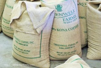 グリーンウェル コーヒー麻袋