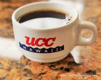 ハワイコナコーヒーのアイスコーヒー