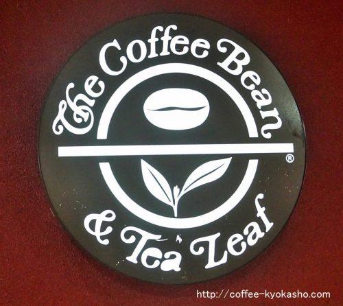 アラモアナのカフェ