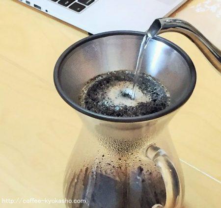 コーヒー抽出器具