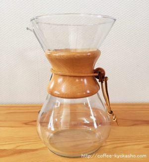 ケメックスのコーヒーサーバー