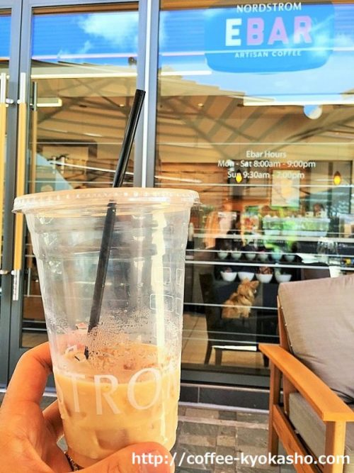ノードストローム カフェ