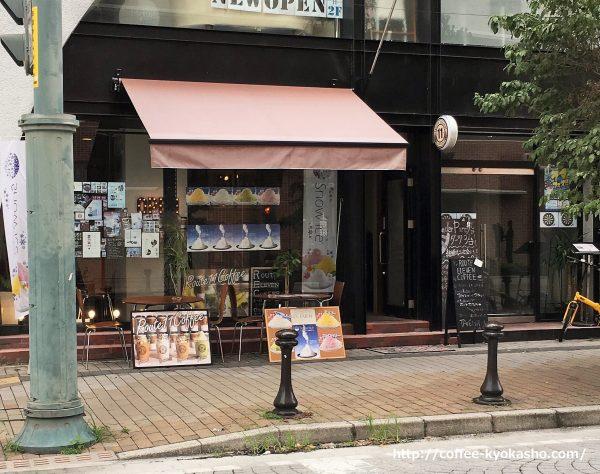 高崎 カフェ 二次会
