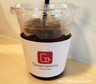GRAMERCY COFFEE 表参道 青山 カフェ