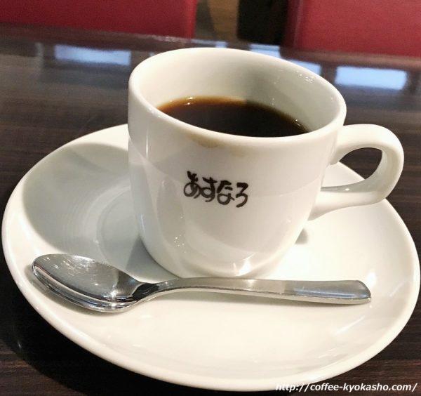 深入り焙煎 ブレンドコーヒー