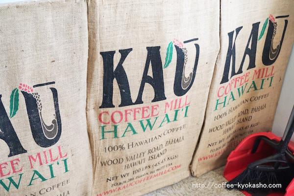 カウコーヒー 農園 日本