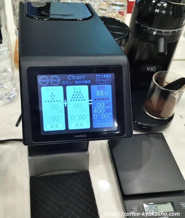 人気 全自動 コーヒーマシーン