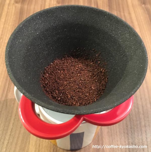 陶器 ドリッパー カフェハット