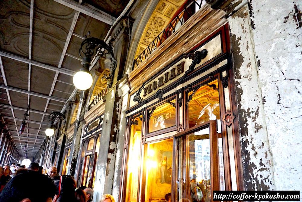 イタリアでオススメのカフェ