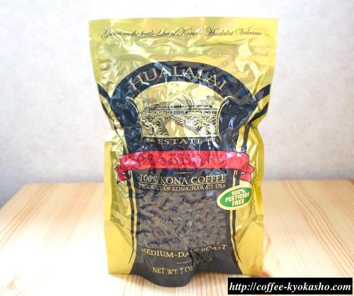 コーヒー 高級品種 ハワイ