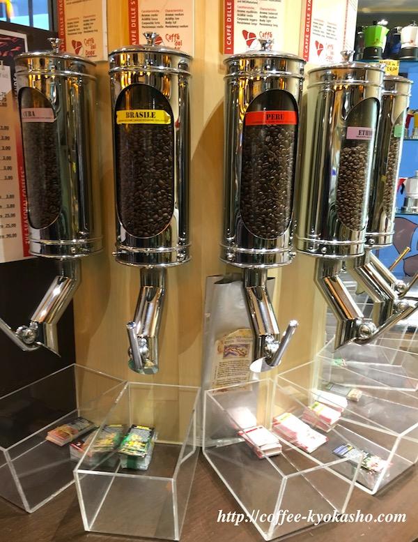 アラビカ コーヒー豆 量り売り