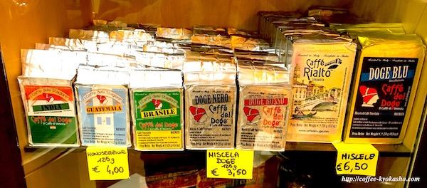 イタリア コーヒー お土産