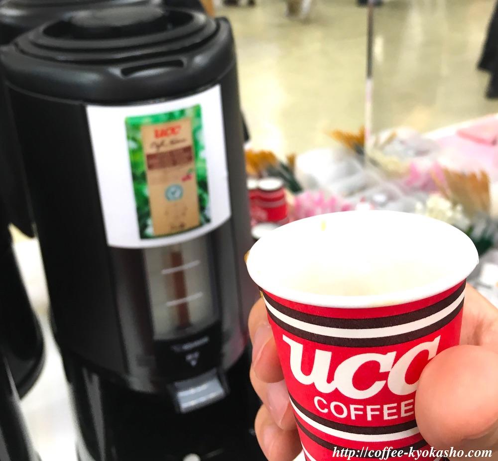 東京コーヒーイベント♫  UCC主催のプロ向けの珈琲展示会 Whos Foods