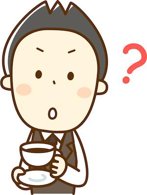 ブラックコーヒー 牛乳