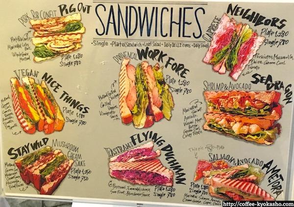 北谷のカフェでサンドイッチ