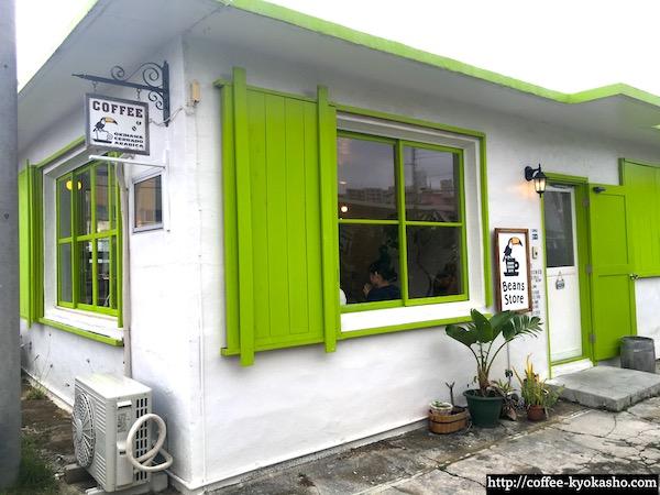 浦添のカフェ