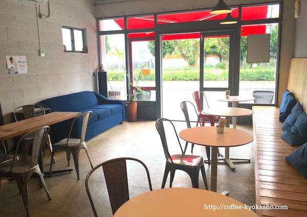 北谷のカフェでデート