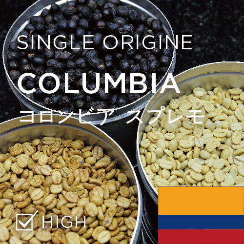 南米コロンビアのコーヒー!世界でも最高峰の産地・農園の理由とは?
