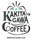 柿田川珈琲のブログ